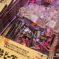 天狗中田本店 金沢百番街店の写真