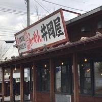 井岡屋 結城店の写真