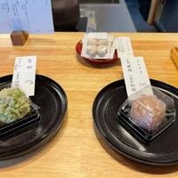 マチのいえ 文化と和菓子の写真