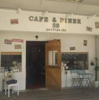CAFE & DINER 88の写真