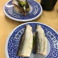 くら寿司 【改装中】世田谷馬事公苑店の写真