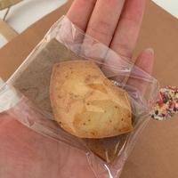 チーズピゲ 新静岡セノバ店の写真