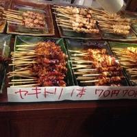 ハマケイ 町田店の写真