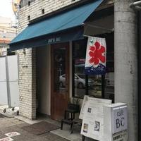 CAFE BCの写真
