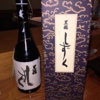 福喜寿司の写真