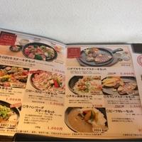 肉×2食堂 USAGIの写真