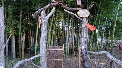 と も カフェ おき カフェおきもと(国分寺市)幻の洋風建築カフェ『ふるカフェ』で紹介