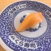 くら寿司 たまプラーザ駅前店の写真