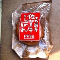 JA直売所 JA産直「うちの畑」の写真