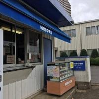 ヒロタ 千葉工場売店の写真