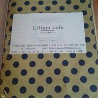 リリアム★カフェの写真
