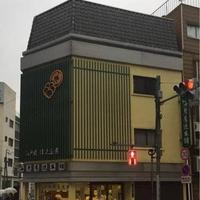 海老屋總本舗 本店の写真