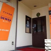 インド料理DEWAN 幕張店の写真