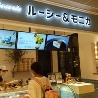ルーシー&モニカ 町田マルイ店の写真