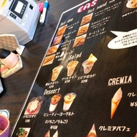 EAS cafe スパ イアスの写真