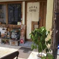 9689 コーヒーの写真