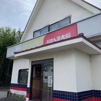 どさん子大将 大山店の写真