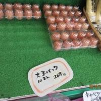 秋川牧園 直売所の写真