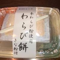 小林豆腐店の写真