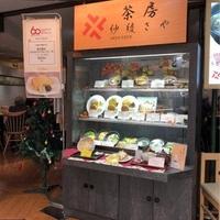 茶房 紗綾さや 東武宇都宮百貨店の写真