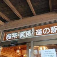 道の駅 小豆島ふるさと村の写真