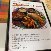 本格 スリランカ料理 シナモンガーデンの写真