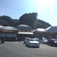 魚道楽 道の駅香春店の写真