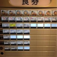 麺 TOKITA 半蔵門店の写真