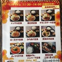 居酒屋Dining 柚子の写真