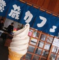 蔵カフェ 湯浅本店の写真