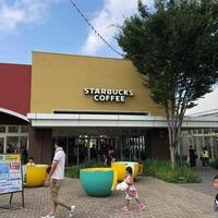 スターバックスコーヒー おやまゆうえんハーヴェストウォーク店の写真