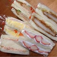 サンドイッチ工房 サンドリアの写真