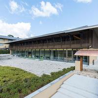 嵯峨嵐山文華館の写真