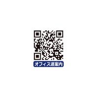 メガソフト株式会社 東京オフィスの写真