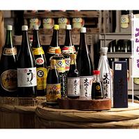 須山醤油株式会社の写真