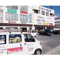 株式会社モリ京の写真