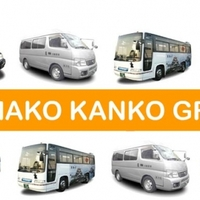 熊本観光タクシー株式会社の写真