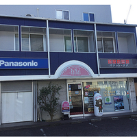 パナソニックの店 パナット・ナパの写真