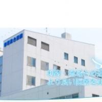 仙塩総合病院の写真