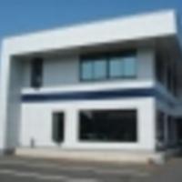 株式会社新日東 本社の写真