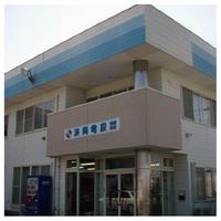 浪岡電設有限会社の写真