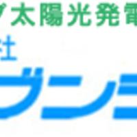 株式会社セブンシステムの写真