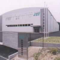 島根電機株式会社 大田工場の写真