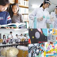 オキナワインターナショナルスクールの写真