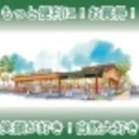 マルシェ・デ・キッチン 本店の写真