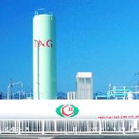 武蔵野ガス株式会社の写真