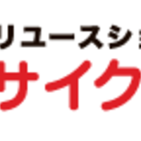 リサイクルマート 南あわじパルティ店の写真