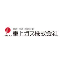 東上ガス株式会社 首都圏統轄支店の写真