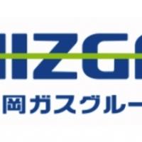 静岡ガス 株式会社の写真