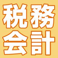 森島税務会計事務所の写真